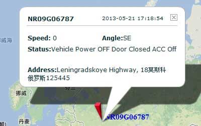 GPS Tracker in Russia