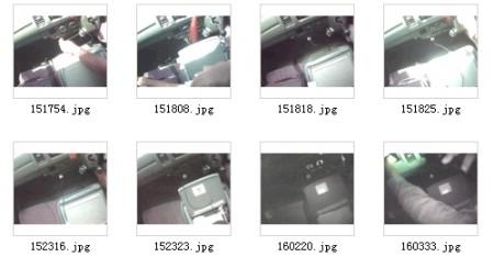 gps camera tracker 1