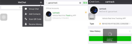 gps-tracking-app-wechat