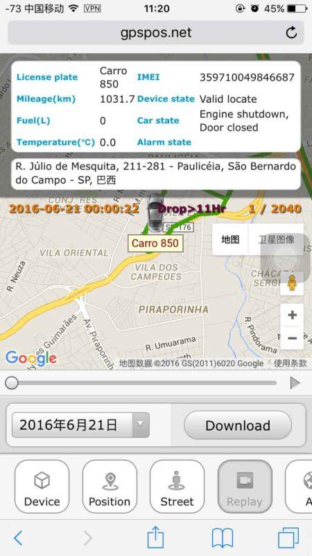 GPS Tracker APP