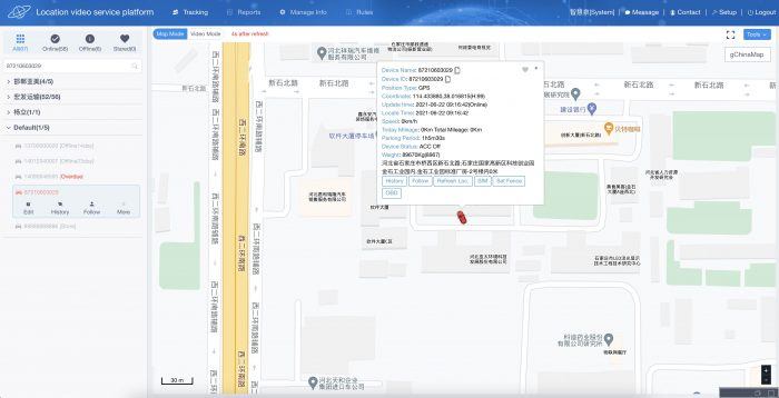 gps loading monitoring device